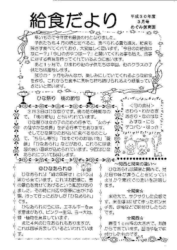 20190218102646164 (002).pdf