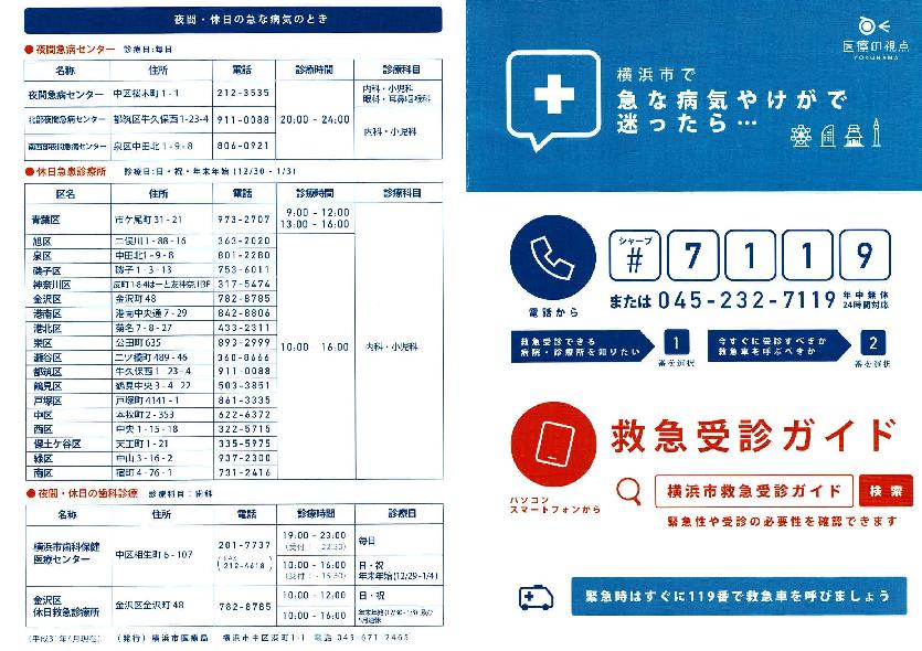 BRW283A4D4FFA6C_000438.pdf