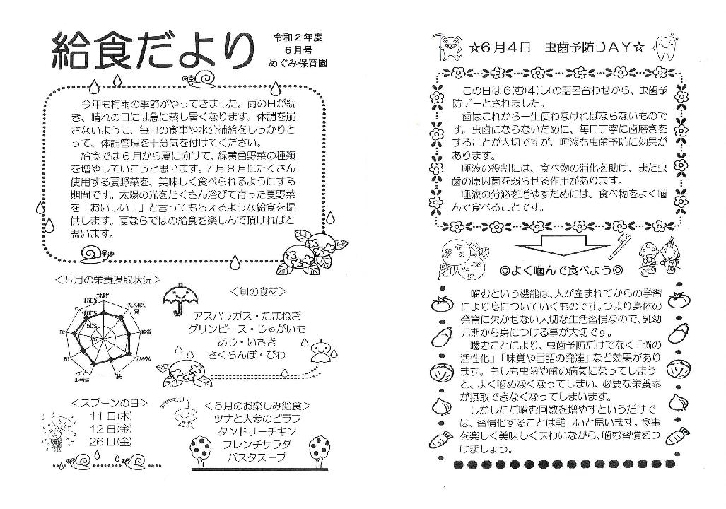 BRW283A4D4FFA6C_001857.pdf