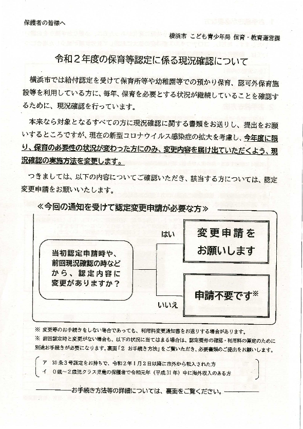 BRW283A4D4FFA6C_001863.pdf