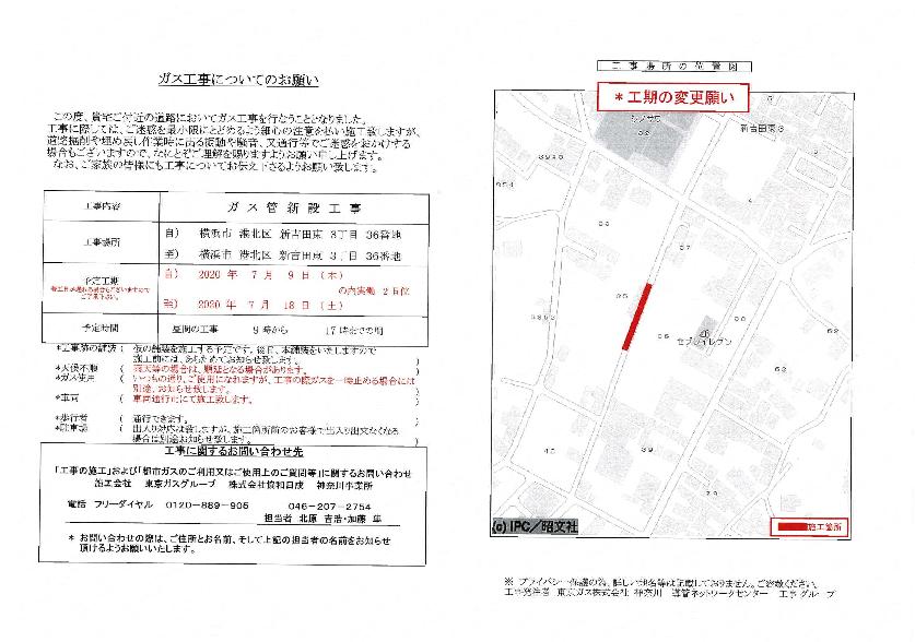 BRW283A4D4FFA6C_002050.pdf